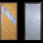 Portas de Segurança 1